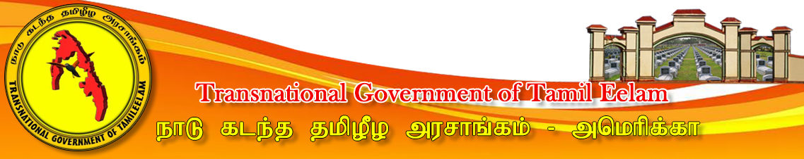 Transnational Government of Tamil Eelam