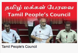 Massive Rally in Jaffna on the 16th for Tamil's Six Main Demands!