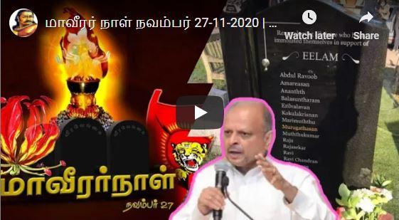 Malaysia TV: மாவீரர் நாளில் பிரதமர் வி.உருத்திரகுமாரன் செய்தி