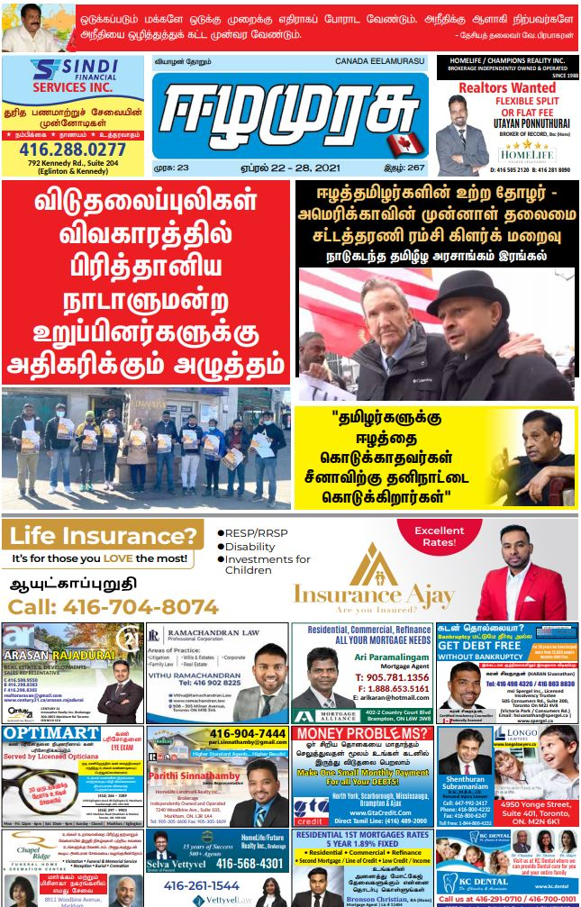 Eelamurasu_Epaper April 22-28, 2021