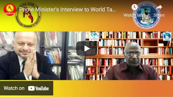 Prime Minister's Interview to World Tamilar Protection Secretariat.