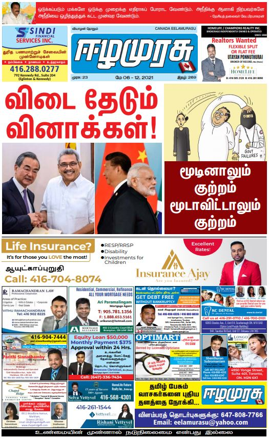 Eelamurasu_Epaper May 06 – May12, 2021
