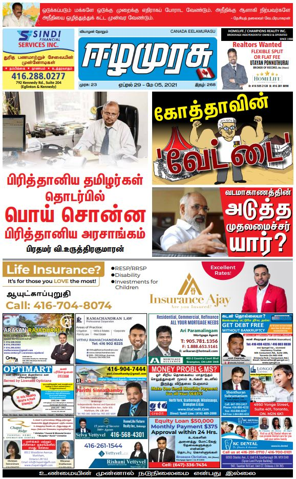 Eelamurasu_Epaper April 29-May05, 2021