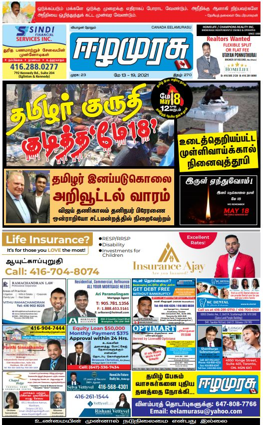 Eelamurasu_Epaper May 13 – May19, 2021