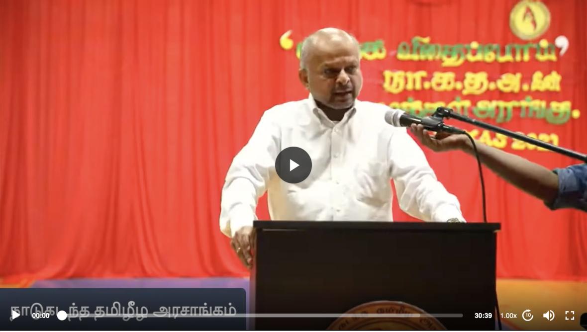 Prime Minister Mr.V.Rudrakumaran Speech in Texas Public Meeting – 2021.07.19